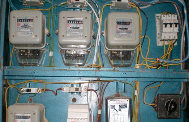 611x395_elektrik_4f8ebce52c032