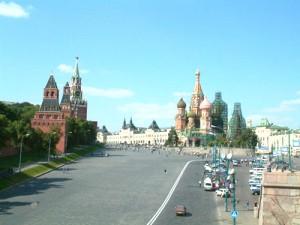 Moskova-Kizilmeydan