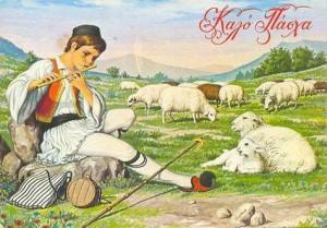 1978-COBAN-ILGINCYABANCI-TABLO-KART__287758_0