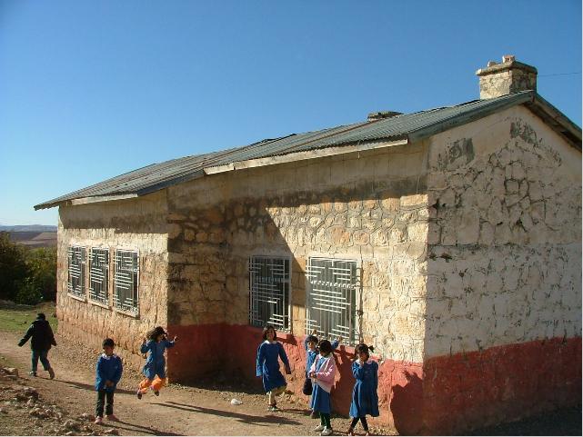 dogankaya-koyu-ilkogretim-okulu