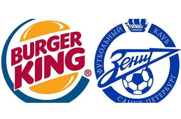 zenit-burger-king